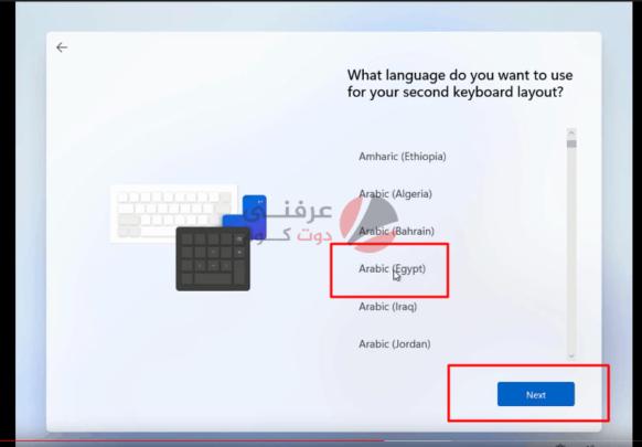 شرح تثبيت ويندوز 11 windows بالصور والفيديو خطوه بخطوه 27