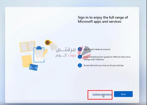 شرح تثبيت ويندوز 11 windows بالصور والفيديو خطوه بخطوه 32
