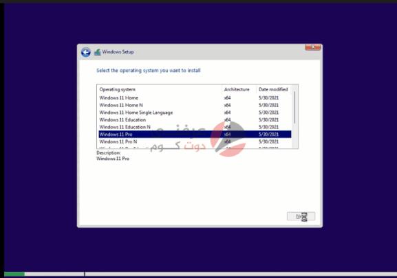 شرح تثبيت ويندوز 11 windows بالصور والفيديو خطوه بخطوه 8