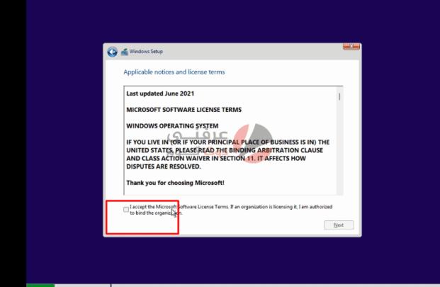 شرح تثبيت ويندوز 11 windows بالصور والفيديو خطوه بخطوه 9
