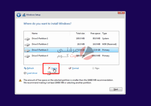 شرح تثبيت ويندوز 11 windows بالصور والفيديو خطوه بخطوه 12