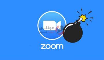 Zoom Bombing