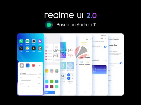 سعر ومواصفات ومميزات وعيوب Realme 8 Pro في مصر 5