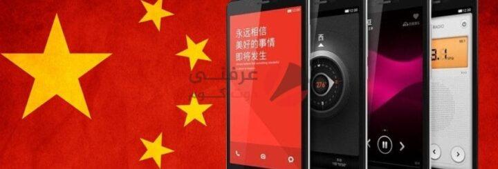كيف دمرت الشركات الصينية سوق الهواتف المحمولة تحت 10 الاف جنيه؟ 1