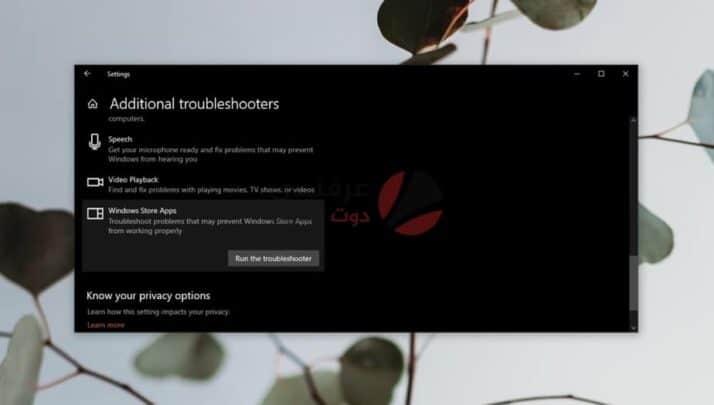 تطبيق صور ويندوز Microsoft Photos مفقود ؟ إليك كيفية إعادة تثبيت تطبيق الصور 4
