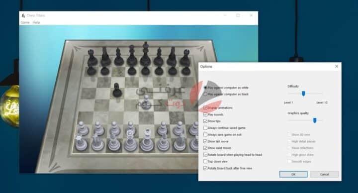 تنزيل لعبة Classic Chess Titans وتشغيلها على ويندوز 3