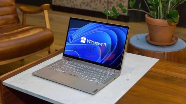 Windows 11 وجميع أجهزة الكمبيوتر التي يمكن ترقيتها إلى نظام التشغيل الجديد ويندوز 11 2