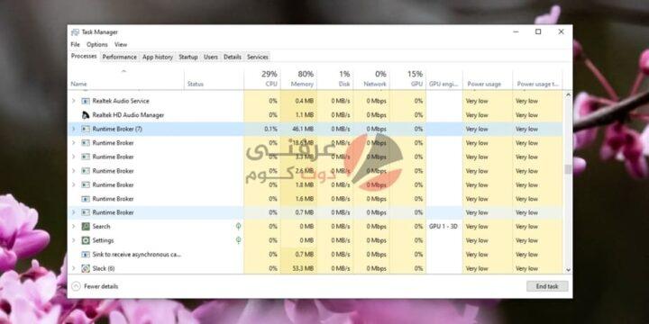حل مشكلة استخدام الذاكرة العالية High memory usage لـ Microsoft Photos على ويندوز 2