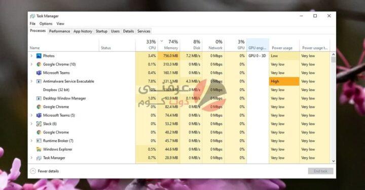 حل مشكلة استخدام الذاكرة العالية High memory usage لـ Microsoft Photos على ويندوز 1