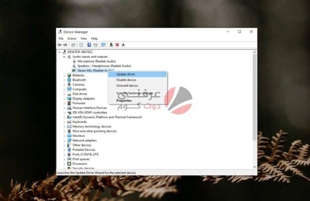 حل مشكلة انقطاع الصوت بعد وضع السكون في ويندوز 4