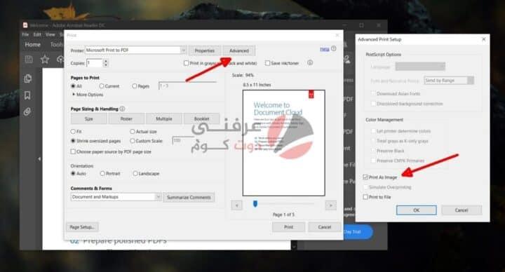 حل مشكلة فشل طباعة PDF باستخدام Adobe Reader على ويندوز 5