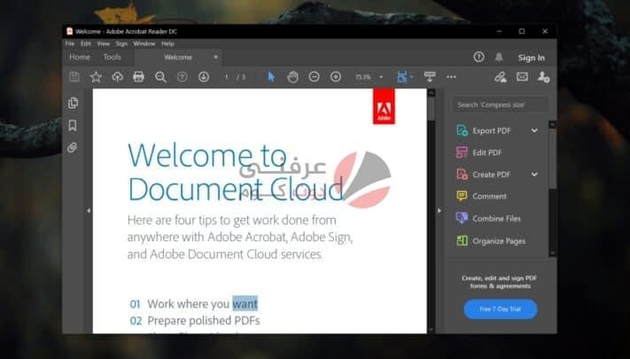 حل مشكلة فشل طباعة PDF باستخدام Adobe Reader على ويندوز 1