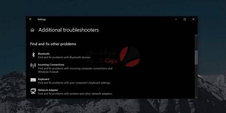 حل مشكلة لوحة اللمس اللاسلكية للوحة المفاتيح لا تعمل لـ Logitech 3