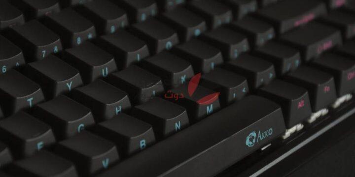 حل مشكلة لوحة المفاتيح تكتب حروف خاطئة على ويندوز 2