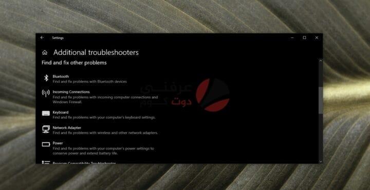 حل مشكلة لوحة المفاتيح تكتب حروف خاطئة على ويندوز 5
