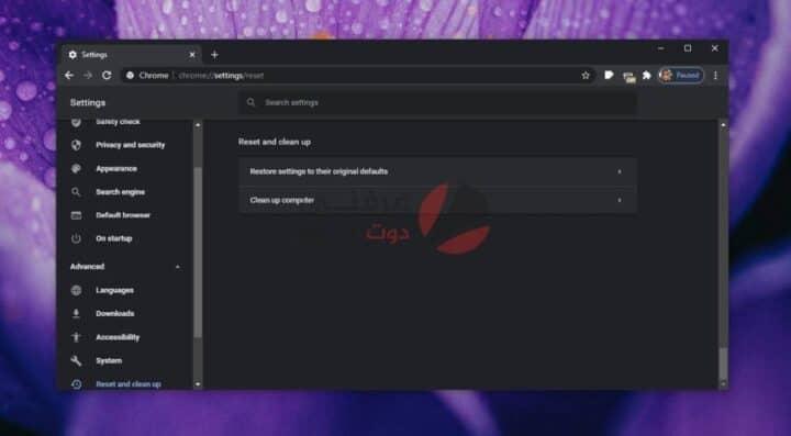 حل مشكلة زر قائمة كروم مفقود Chrome Menu Button Missing (الدليل الكامل) 5