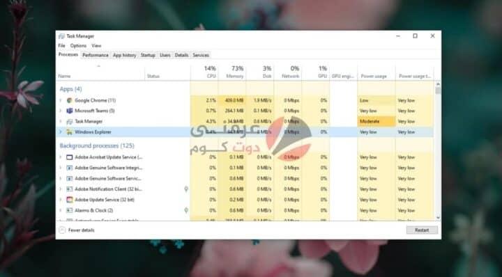 حل مشكلة سجل حافظة ويندوز لا يعمل Clipboard history not working 3