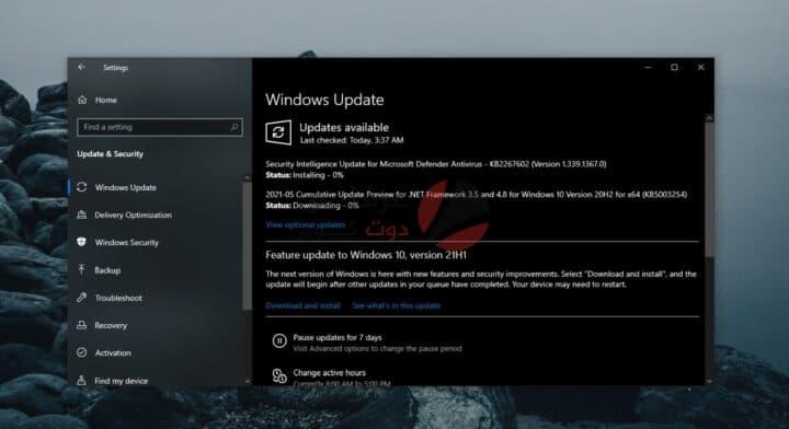 حل مشكلة توقف برنامج Windows Defender علي ويندوز 10 7