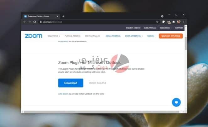 كيفية إعداد اجتماع Zoom في Outlook 2