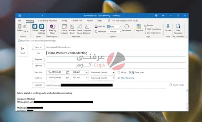 كيفية إعداد اجتماع Zoom في Outlook 3