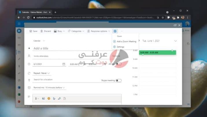 كيفية إعداد اجتماع Zoom في Outlook 4