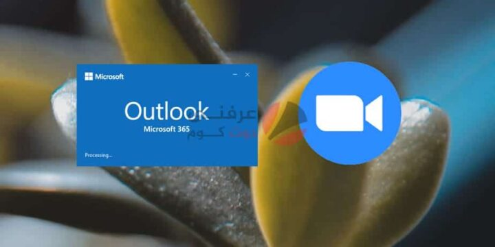 كيفية إعداد اجتماع Zoom في Outlook 1
