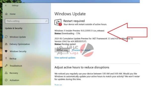 كيفية الحصول على Windows 11 beta الإصدار التجريبي وشرح كامل لـWindows Insider (دليل كامل) 2