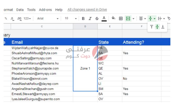 كيفية دمج الخلايا في Google Sheets 4