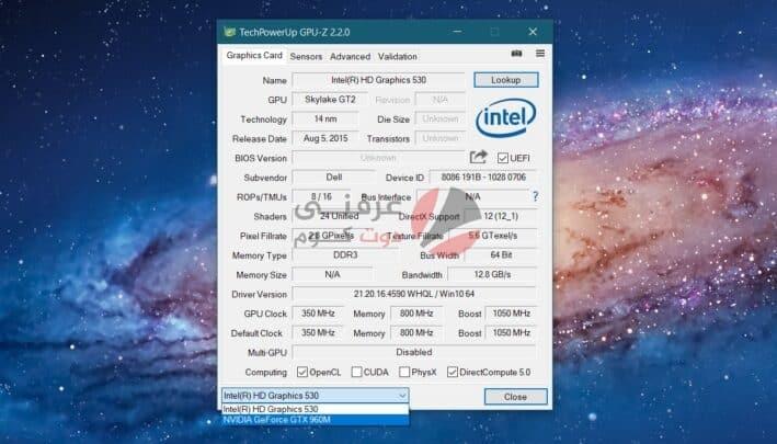 كيف تتحقق مما إذا كان لديك وحدة معالجة رسومات مخصصة GPU 3