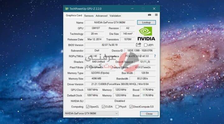 كيف تتحقق مما إذا كان لديك وحدة معالجة رسومات مخصصة GPU 4