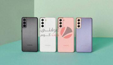 لماذا تشتري هواتف Samsung في 2021؟ 8