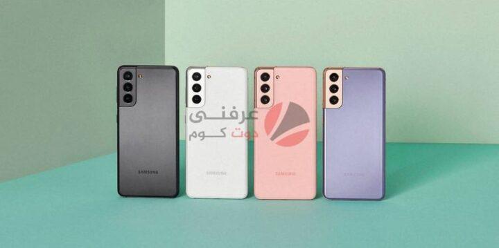 لماذا تشتري هواتف Samsung في 2021؟