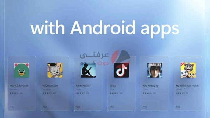 ما هو ملف AAB لنظام Android وكيف يختلف عن APK؟ 4