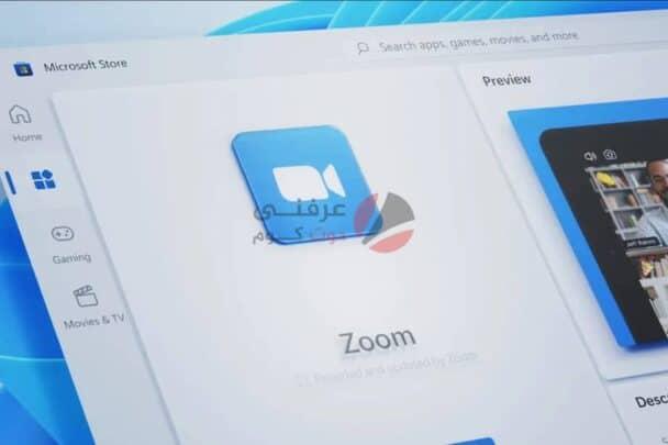 متجر تطبيقات Windows 11 الآن أكثر فائدة