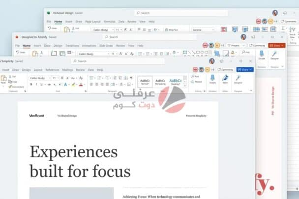 واجهة مستخدم Office الجديدة من Microsoft متاحة الآن للمختبرين