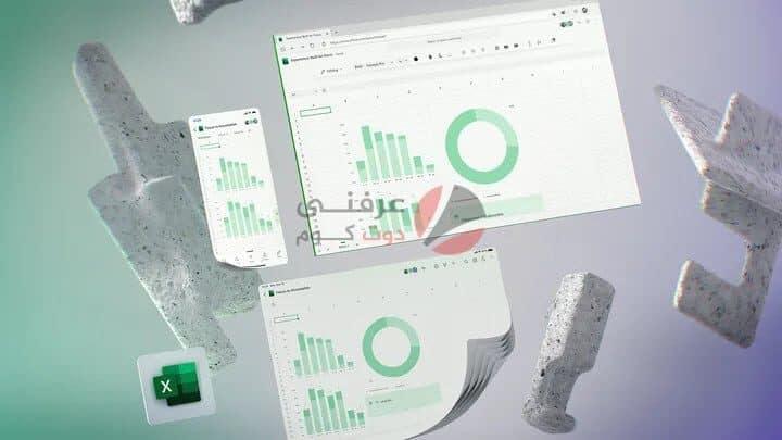 واجهة مستخدم Office الجديدة من Microsoft متاحة الآن للمختبرين 1