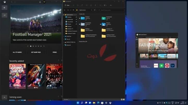 ويندوز 11 هو أسلوب جديد و مميز 6