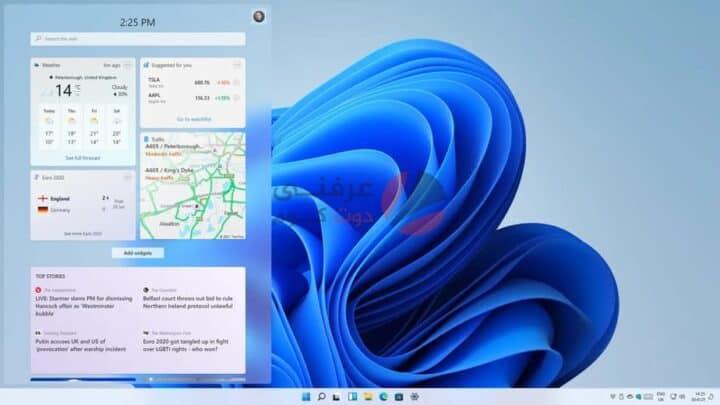 ويندوز 11 هو أسلوب جديد و مميز 5