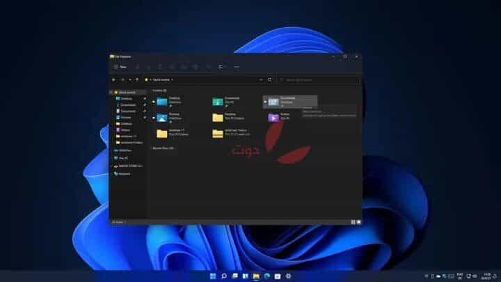 ويندوز 11 هو أسلوب جديد و مميز 2