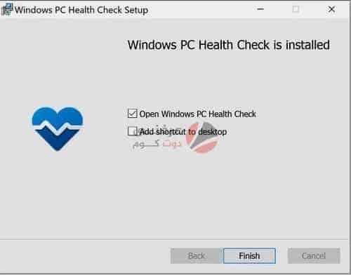 تطبيق PC Health Check للتحقق من متطلبات ويندوز ١١ داخل جهازك 1