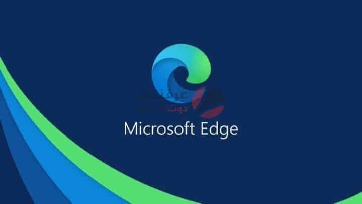 يتم تحديث Microsoft Edge في اصدار Dev بتصميم ويندوز 11 2