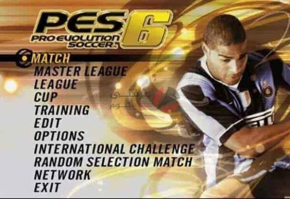 لعبة PES أحد أهم الألعاب علي مدار 20 عام 12