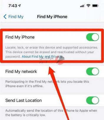 كيف تعود إلى iOS قديم ؟ 6
