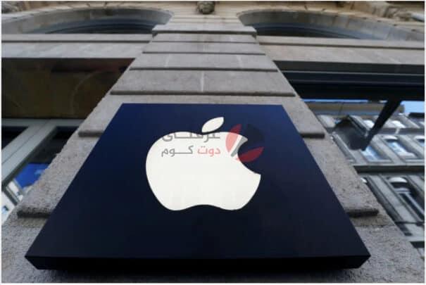 أحدث إصدارات iOS و macOS التجريبية من Apple تُلغي البعض من تصميم Safari الجديد المثير للجدل 1