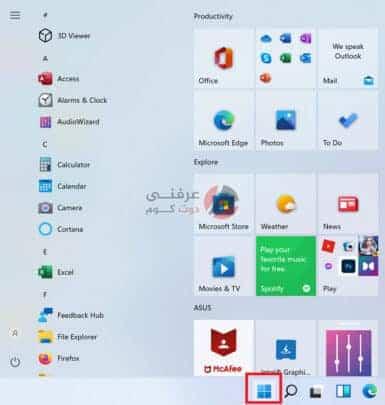 كيفية العودة في Windows 11 إلى قائمة ابدأ الكلاسيكية التي كانت في ويندوز 10 1
