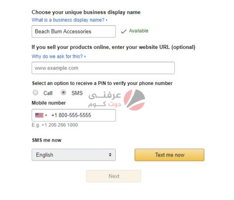 كيفية إنشاء حساب بائع في أمازون (دليل كامل) 5