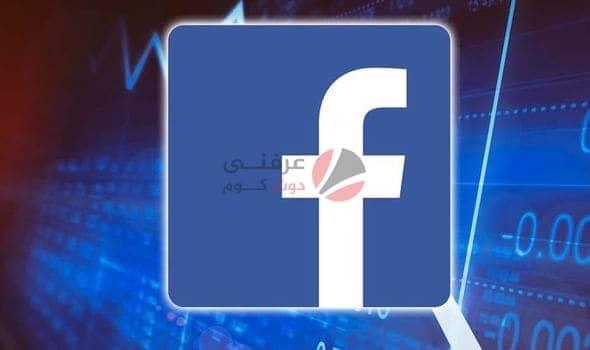 Facebook شركة بقيمة 1 تريليون دولار 2