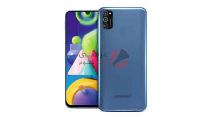 إصدار Samsung Galaxy M21 2021 قادم ، لكن الطراز M21 القديم لا يزال جيدًا 1