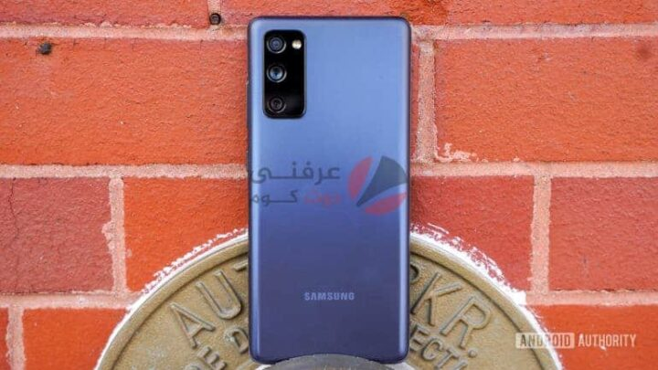 Samsung Galaxy S21 FE : كل ما نعرفه حتى الآن 5