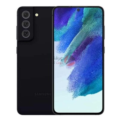هاتف Samsung Galaxy S21 FE وبعض التقارير التي تشير الي أن اطلاقه سيكون محدود 1